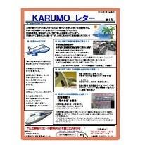 KARUMO_LT7